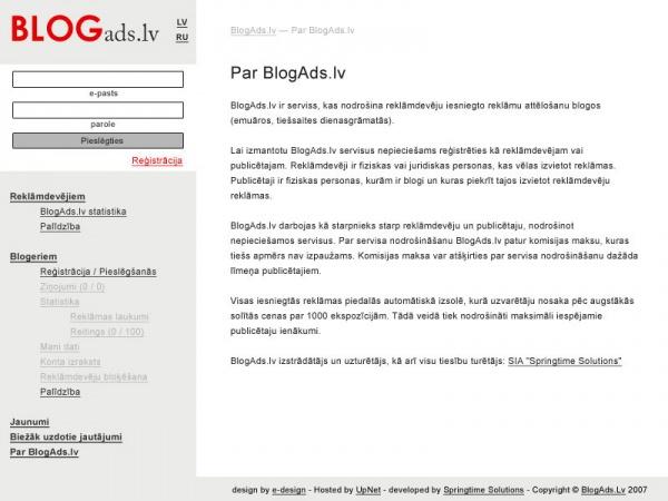 BlogAds.lv skice dizainam