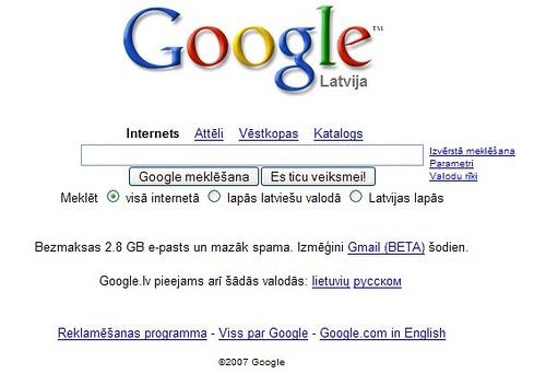 Google.lv ekrānšāviņš