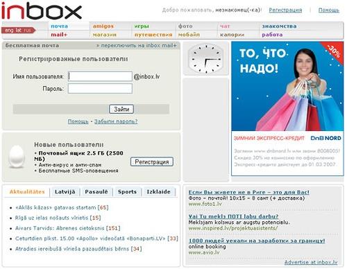 Inbox.lv ekrānšāviņš