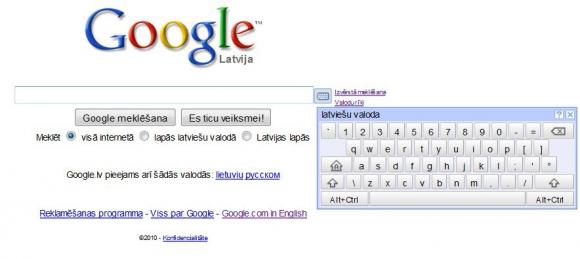 Google sākumlapa