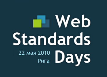 Web Standards Days